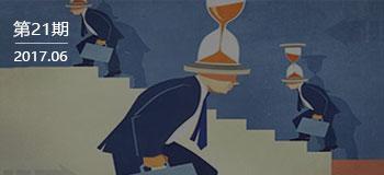 老家和工作地都參保,能拿雙份養老金?