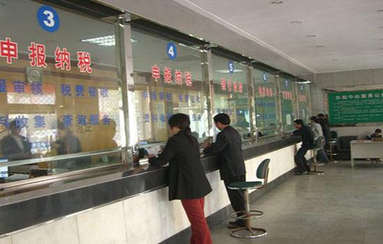 上海失业保险金领取条件与流程(2018最新)