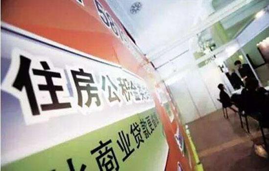 淄博市住房公积金管理中心周村管理部提高服务要求 提升服务水平