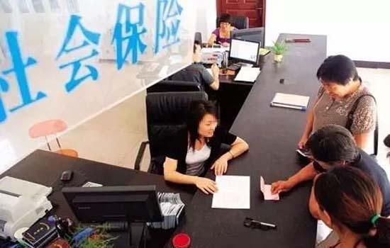 """广安市开展""""6.28社保日•网络直播""""政策宣传活动"""