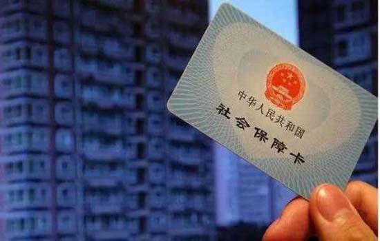 """龙岩电子社保卡正式上线 社保卡进入""""电子卡""""时代"""