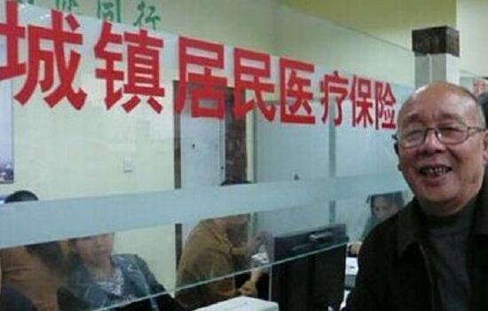 合肥城乡居民医保并轨新政落地:个人年缴费220元享最高支付30万元