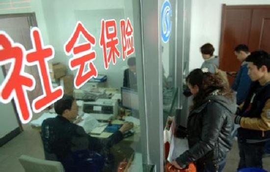开阳县建档立卡三类贫困人员养老保险代缴工作有序开展