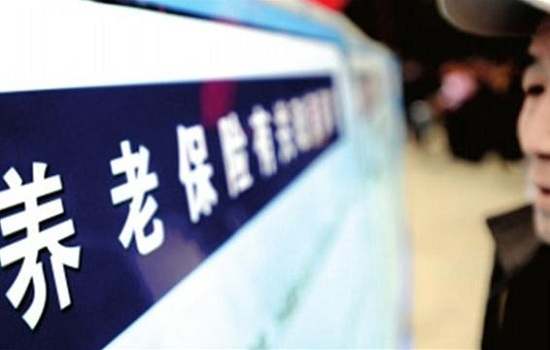 宜昌市降低四项社会保险费率,可缓交养老保险费