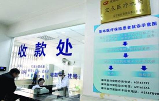 广州市医疗保险省内异地就医无需再选定医院