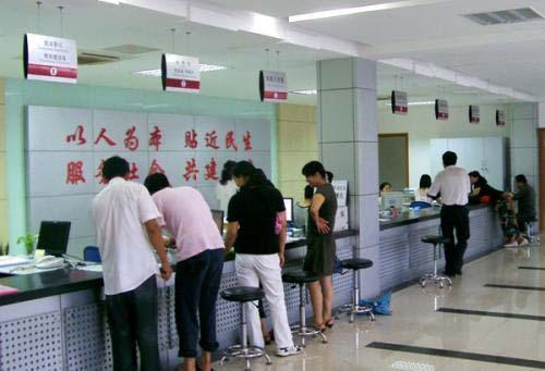 南宁签发首张电子社保卡 可手机在线办理社保缴费