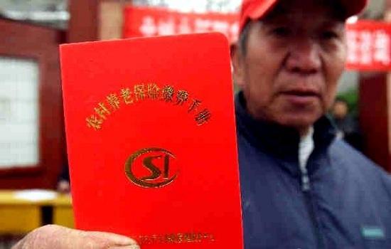 广元市旺苍县城乡居民养老保险工作成效显著
