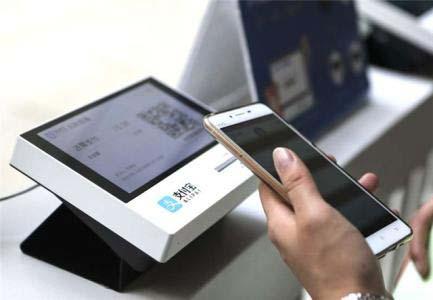 湘潭市民可用手机查询社保信息