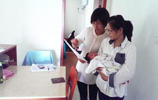 三部委对做好当前生育保险工作提出了明确要求