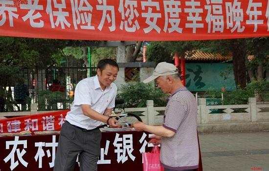 滨州第6次提高居民养老保险基础养老金标准