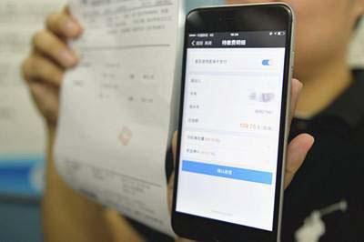 台州市区工伤、生育保险待遇核定表可在手机上查询打印
