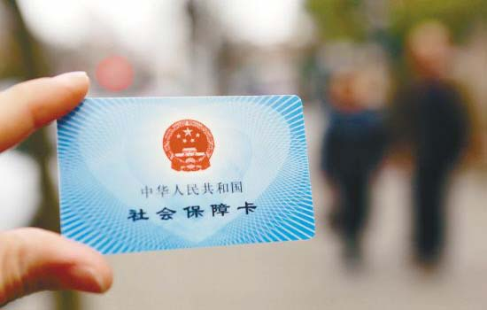 南宁开启电子社保卡时代
