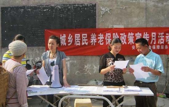 渭南市居民基本养老保险系统年中工作座谈会在澄城召开