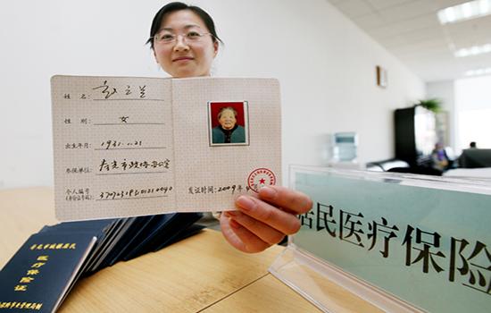 温州市确保低收入农户百分百参加城乡居民基本医疗保险