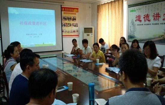 垫江县人力社保局开展工伤保险政策宣传活动