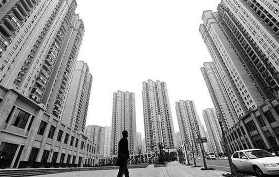 住房公积金贷款和商业贷款 两者有什么区别?