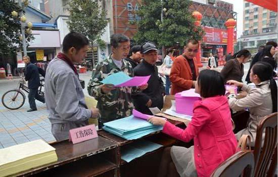新疆兵团第十二师园林集团开展工伤保险政策集中宣传